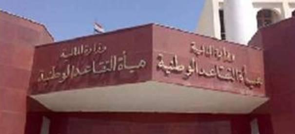 التقاعد ! ومخالفات وعجائب التقاعد في العراق