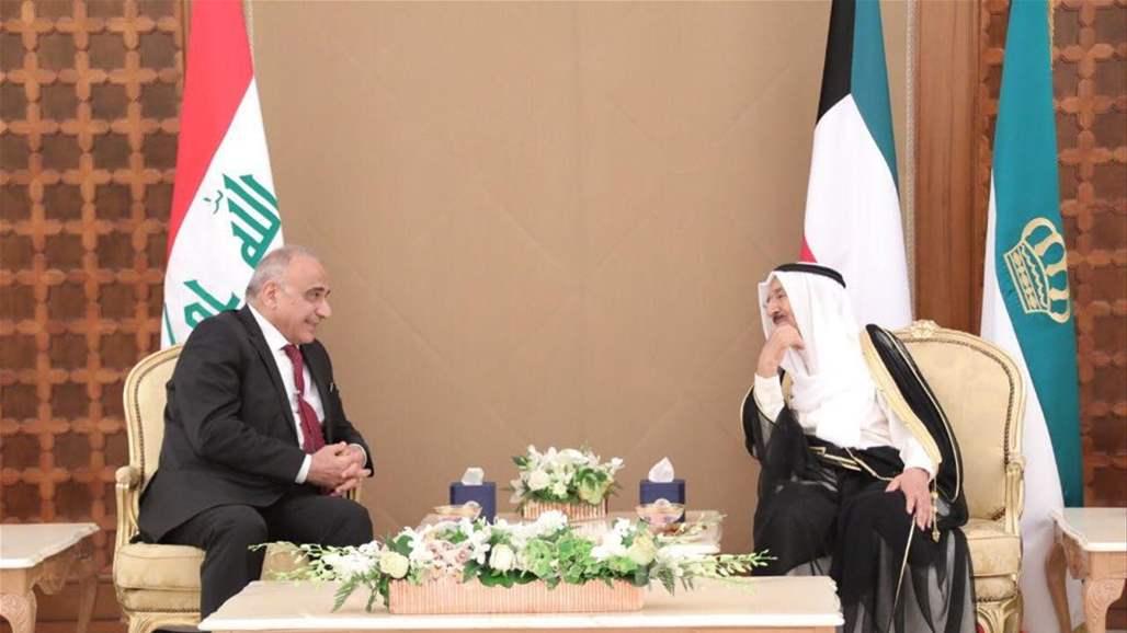 الخارجية الكويتية:عبد المهدي أكد على تطوير وتعزيز العلاقات بين البلدين