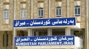 تعرّف على شروط الترشيح لمنصب رئيس إقليم كردستان وفق مقاسات أحزاب العوائل!