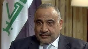 بالوثيقة ..عبد المهدي يرسل إلى مجلس النواب بعض أسماء الدرجات الخاصة