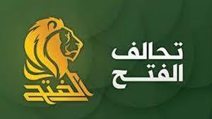 تحالف الفتح:الياسري الأقرب لوزارة الداخلية