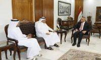 تعاون قضائي بين العراق وقطر