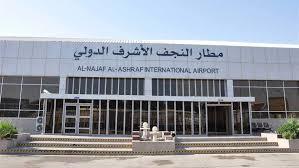 عبد المهدي يأمر بتعيين الفاسدين ..مدير مطار النجف مثالاً