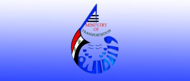 وزارة النقل تدافع عن نفسها :الخط البري بين العراق وأرمينيا عبر إيران ليس لنقل المخدرات الإيرانية !