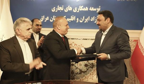 مذكرة تعاون تجاري بين إيران وكردستان