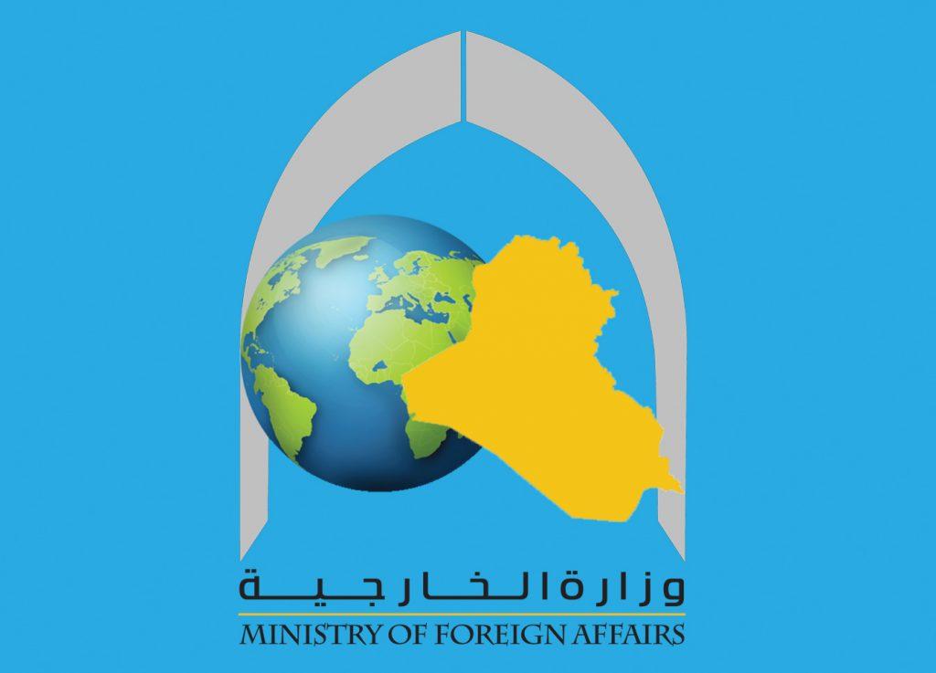 الخارجية العراقية:لدينا يوم القدس العالمي ونرفض المشاركة في مؤتمر البحرين