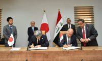قرض ياباني للعراق بقيمة مليار دولار بموجب اتفاقية بين البلدين
