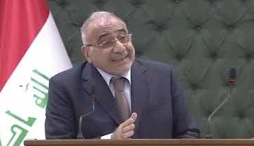"""السيد """"عادل عبد المهدي"""" رئيس مجلس وزراء العراق يَنْضَمّ إلى """"جوكة"""" المُبَرِّرِين!؟"""