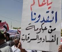 هل إنتهت مهمات الأحزاب والحركات الدينية؟!!