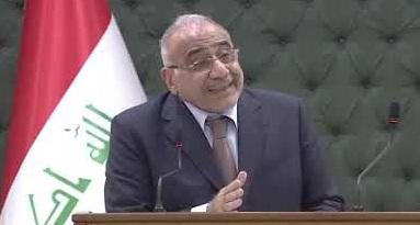 عبد المهدي يُبشر العراقيين ..أطمأنوا أنا باق في المنصب