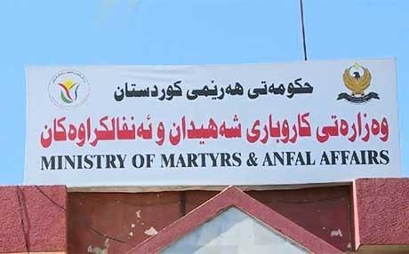 ذيل إداري جديد في أربيل على حساب المال العام..لك الله يا شعب العراق