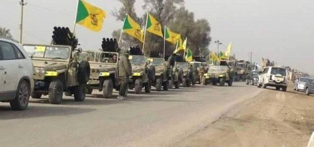مسؤول: مليشيات كتائب حزب الله وراء استهداف القواعد والشركات النفطية الأمريكية بالصواريخ