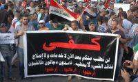 العراق… ويسألونني عن هيبتك؟