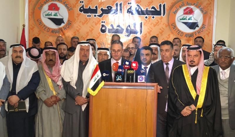 الجبهة العربية في كركوك ترفض أختيار المحافظ دون التشاور مع القوى الأخرى