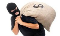 بثمرة موز سرق بنكاً