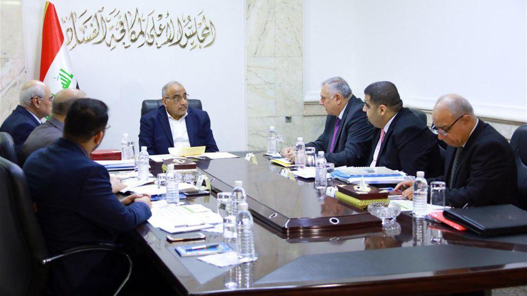 """المجلس الأعلى لمكافحة الفساد يكتشف وجود """"ثغرة"""" تمنعه من إلقاء القبض على حيتان الفساد!"""