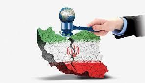 إيران بخير