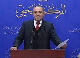 القانونية النيابية تطالب بإحالة قرار الحلبوسي بمنح النواب المستبدلين الراتب التقاعدي إلى المحكمة الاتحادية