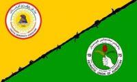 حزب طالباني يهدد حزب بارزاني بالمقاطعة ما لم يحسم حقيبة العدل ومنصب محافظ كركوك