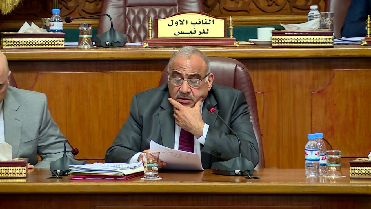"""عبد المهدي في """"ضيافة """"البرلمان قبل عطلته الثانية"""