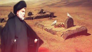 """الصدر للسعودية لانحتاج إلى جامعات أو ملاعب .. حاجتنا إلى """"القبور""""!"""