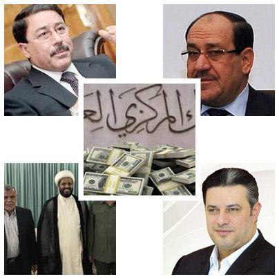 """عصابات الدولار"""" الإيرانية وما خفي عنها في تدمير العراق .. مَن يُمَول مَن ؟هل إيران لأتباعها أم أتباعها لها؟؟"""