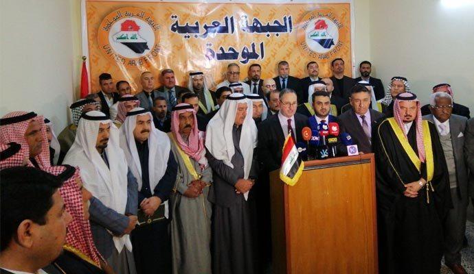 الجبهة العربية في كركوك تطالب بحل مجلس المحافظة