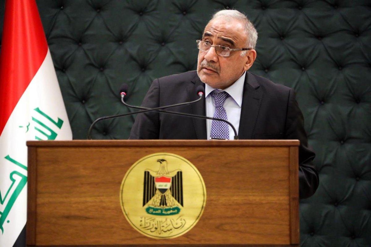 عبد المهدي يلغي مؤتمره الصحفي الأسبوعي!