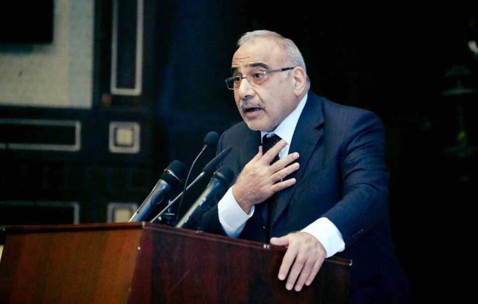 عبد المهدي:لن تستطيع أي جهة إسقاط حكومتي وهي تحت الدعم الإيراني