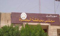 مجلس البصرة يرفض الاتفاقية الكويتية مع العراق