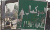 مصدر:اتفاق عراقي سوري لافتتاح منفذ القائم -البو كمال
