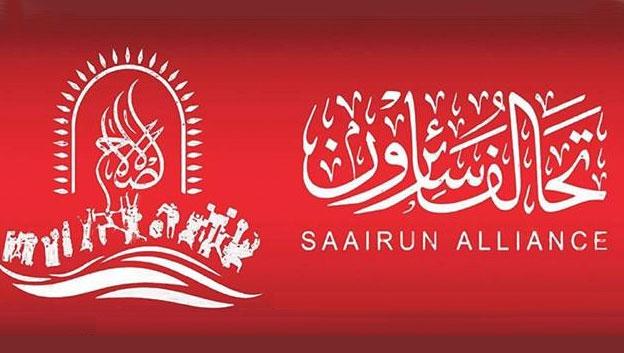 تحالف سائرون:التيار الصدري لايزال يدعم حكومة عبد المهدي