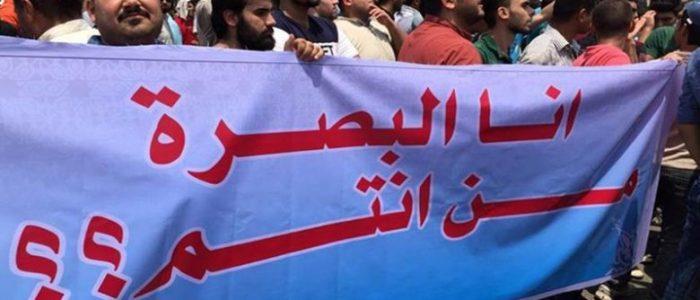 متظاهروا البصرة يقاطعون تظاهرة تيار عمار