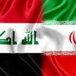 """""""فرانس برس"""":العراق يواصل التفافه على العقوبات الأمريكية لصالح إيران"""