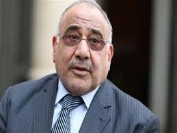 """الميزان:عبد المهدي"""" مليشياوي حشداوي"""""""