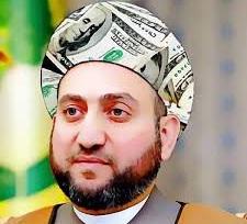 """صحيفة:عمارالحكيم شخصية انتهازية مخادعة يلهث وراء """"الفلوس"""""""