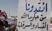معهد واشنطن:الإدارة الأمريكية ستصدر قائمة عقوبات جديدة بحق شخصيات عراقية