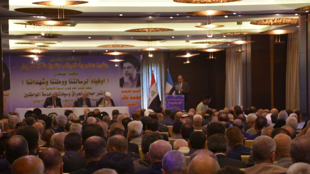 مؤتمر حزب الدعوة في كربلاء!
