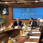 تعاون قضائي بين العراق وإيران