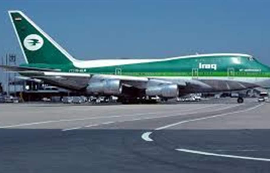 مصدر:تونس تطالب العراق بدفع 4 مليارات دولار مقابل مدة إيداع الطائرات العراقية  عام 1991