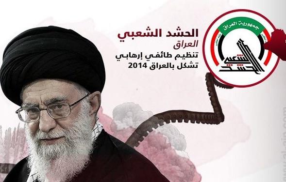 ماذا عن التجسس للنظام الايراني؟