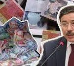 نائب:مزاد بيع العملة خارج سيطرة البنك المركزي