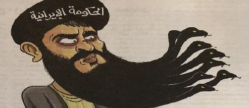 العالم كله يتحد ضد نظام الاٍرهاب الملاوي في ايران