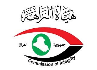 هيئة النزاهة تخفي ملفات الفساد للمسؤولين لغرض الابتزاز