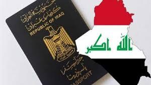 مؤشر هينلي:الجواز العراقي في نهاية ذيل القائمة العالمية