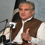باكستان تطالب الأمم المتحدة بالتدخل الفوري لإلغاء الهند الحكم الذاتي لولاية جامو وكشمير