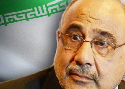 الأمن النيابية:عبد المهدي يتحمل مسؤولية دخول المخدرات الإيرانية إلى العراق