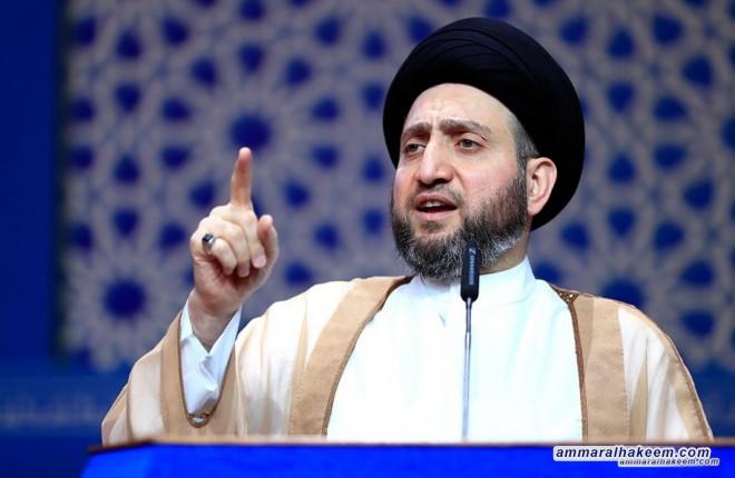 الحكيم:انجازات عبد المهدي 0% والمعارضه ضده تتوسع
