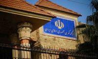 دخول العراقيين إلى إيران دون وضع التأشيرة على جوازاتهم