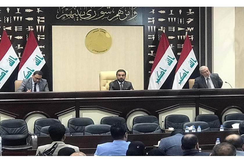 فرصة تاريخية للقضاء العراقي محاكمة النواب الفاسدين !